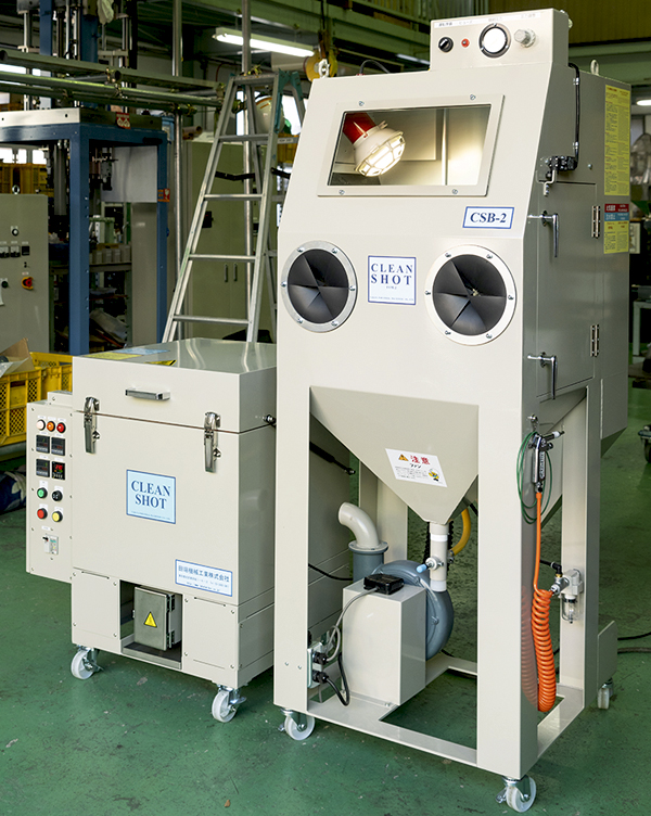 TABATA INDUSTRIAL MACHINERY_Cleaning Furnace For Polymer Processing Tools_CLEAN SHOT