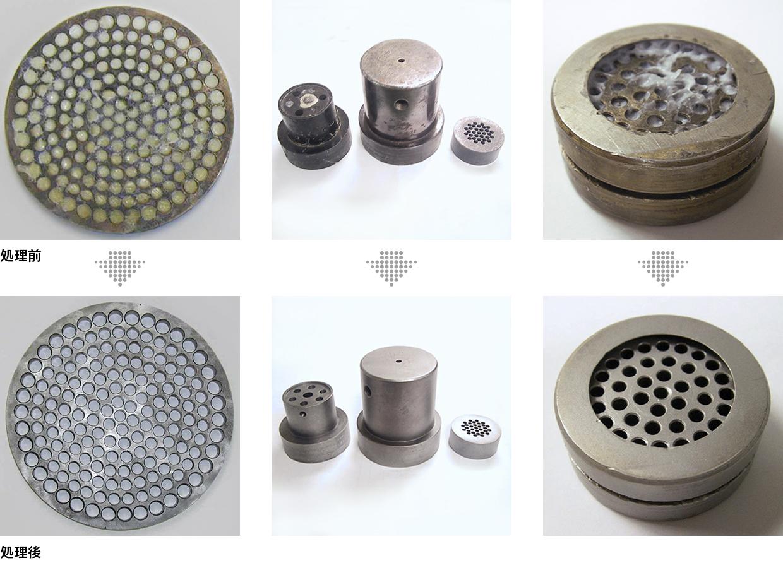 田端機械工業 クリーン・ショットによる固着ポリマーの除去処理例